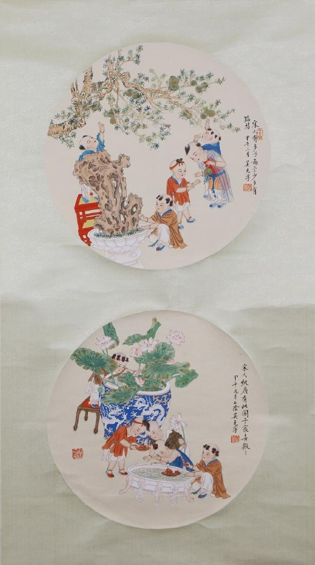 A CHINESE PAPER PAINTING SCROLL BY WU, GUANGYU