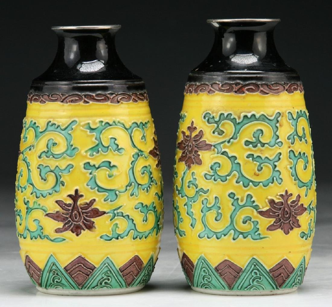 Pair Japanese Yellow Glazed Porcelain Vases