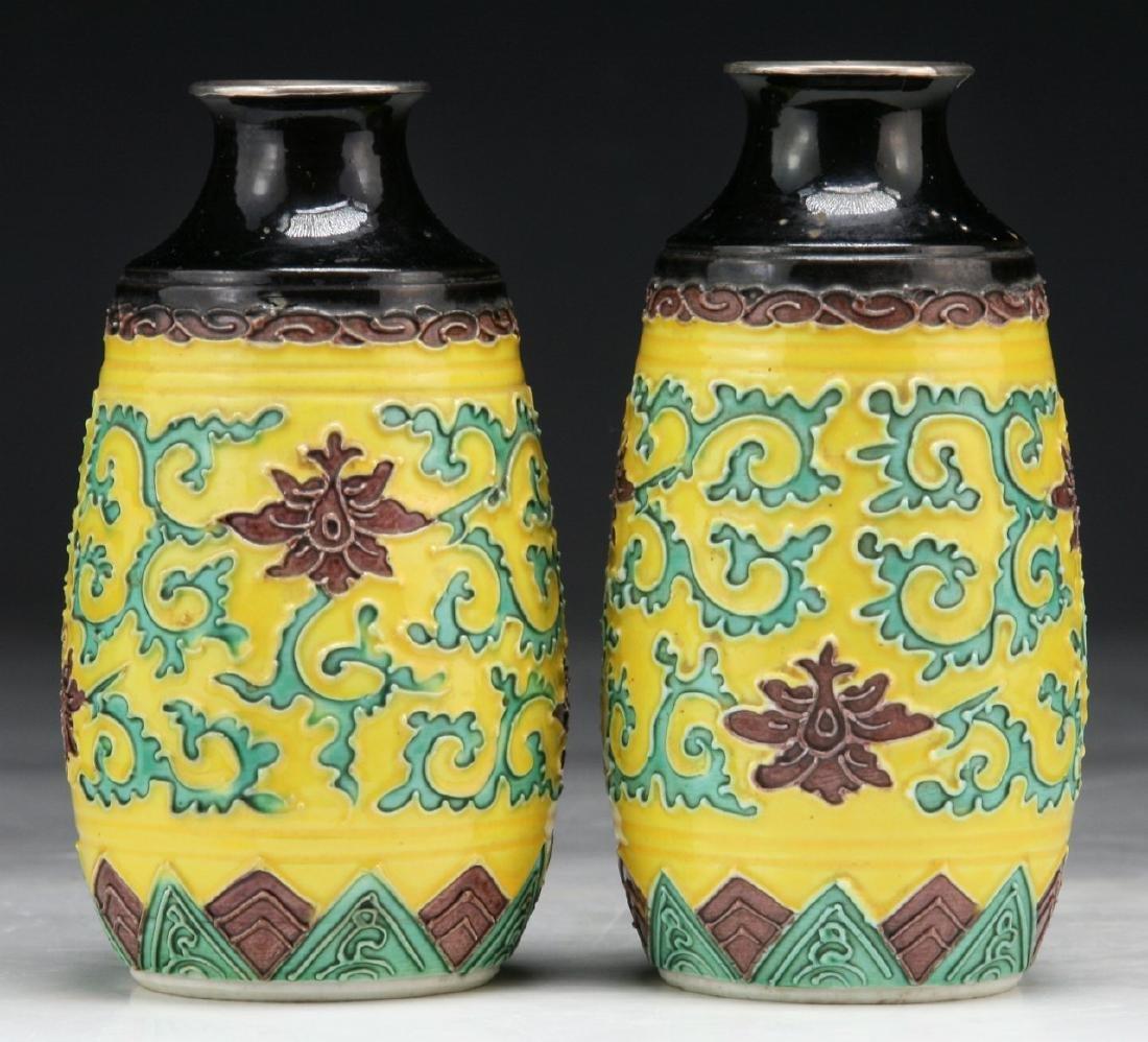 Pair Japanese Yellow Glazed Porcelain Vases - 2