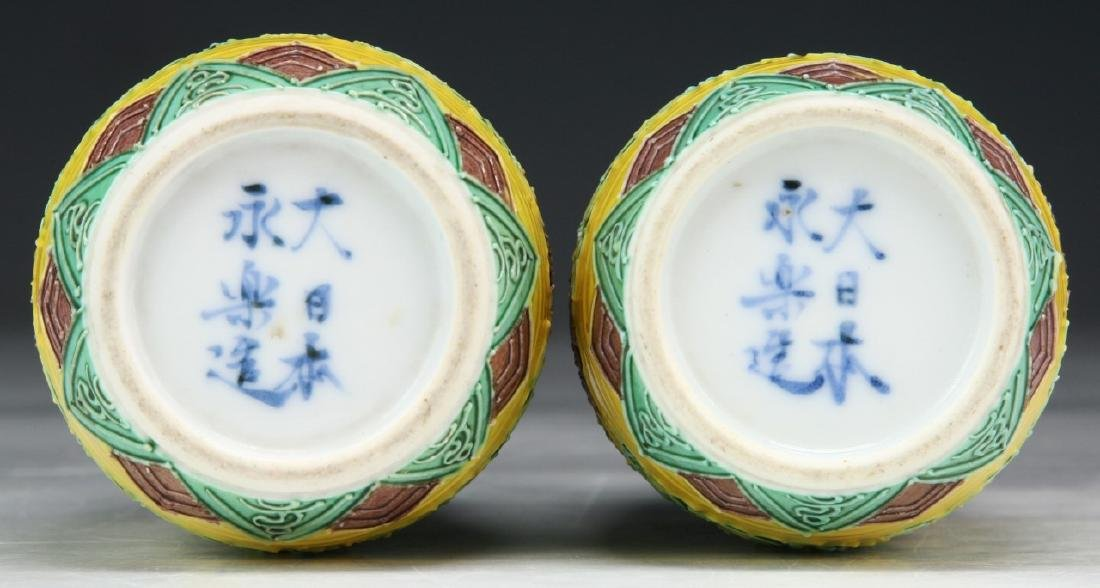 Pair Japanese Yellow Glazed Porcelain Vases - 4