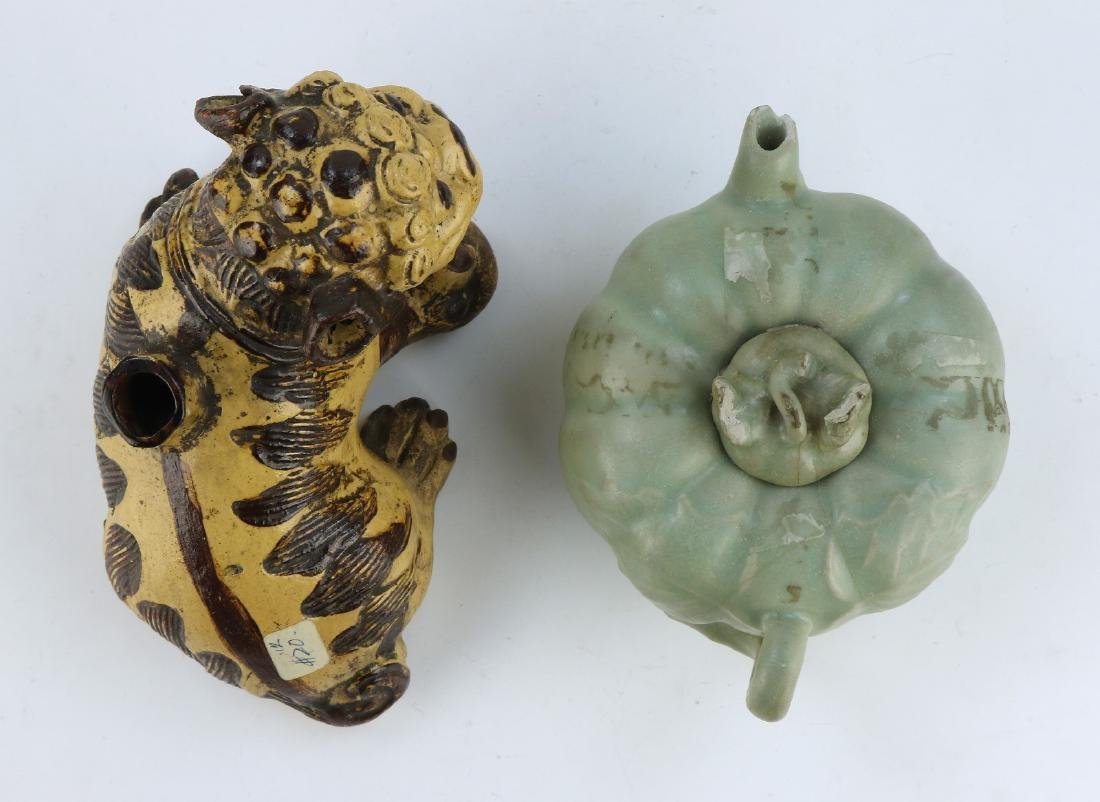 TWO (2) CHINESE PORCELAIN ITEMS - 3