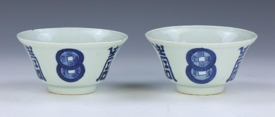 TWO (2) CHINESE BLUE & WHITE PORCELAIN BOWLS