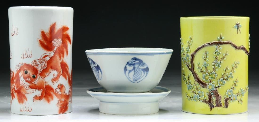 Three (3) Chinese Porcelain Items