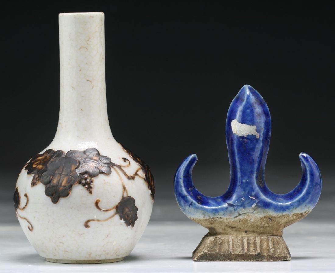 Two (2) Chinese Vase & Brush Rest