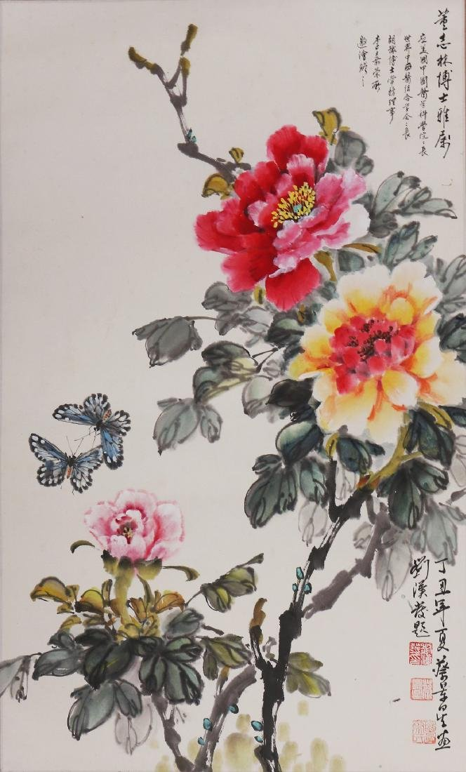 A CHINESE UNFRAMED PAPER PAINTING