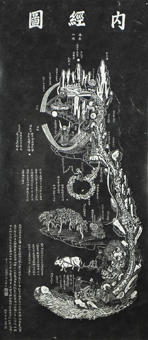 A CHINESE HANGING SCROLL WOOD BLOCK PAPER PRINTING