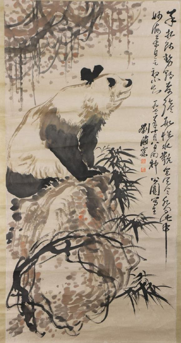 A CHINESE PAPER HANGING PAINTING SCROLL BY LIU, HAISU