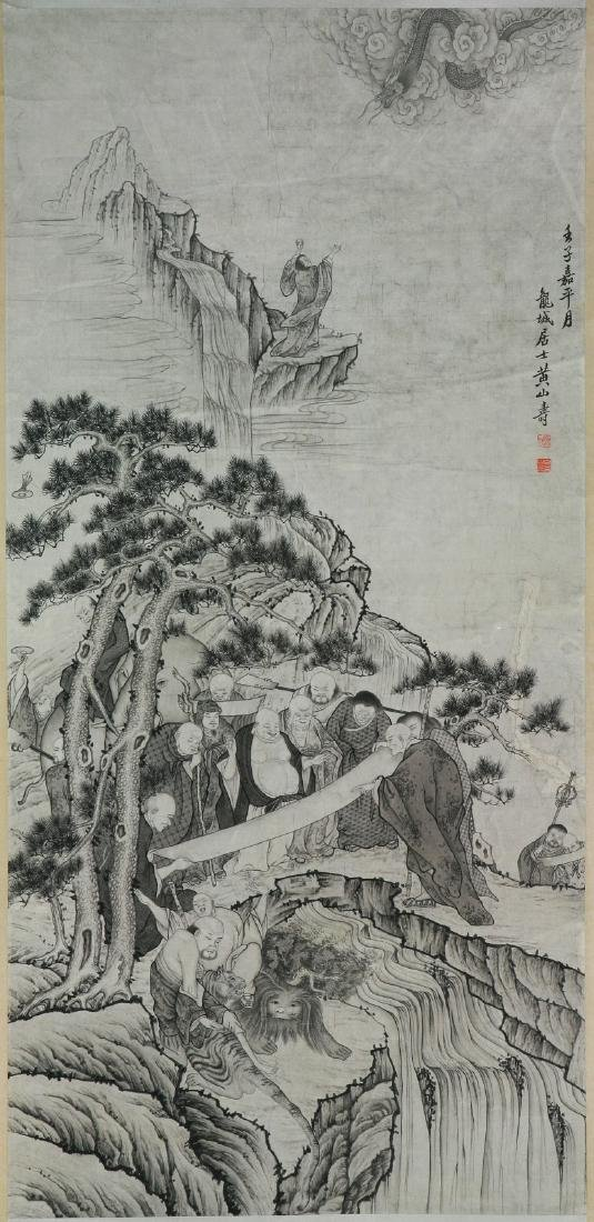 A CHINESE PAPER HANGING PAINTING SCROLL BY HUANG
