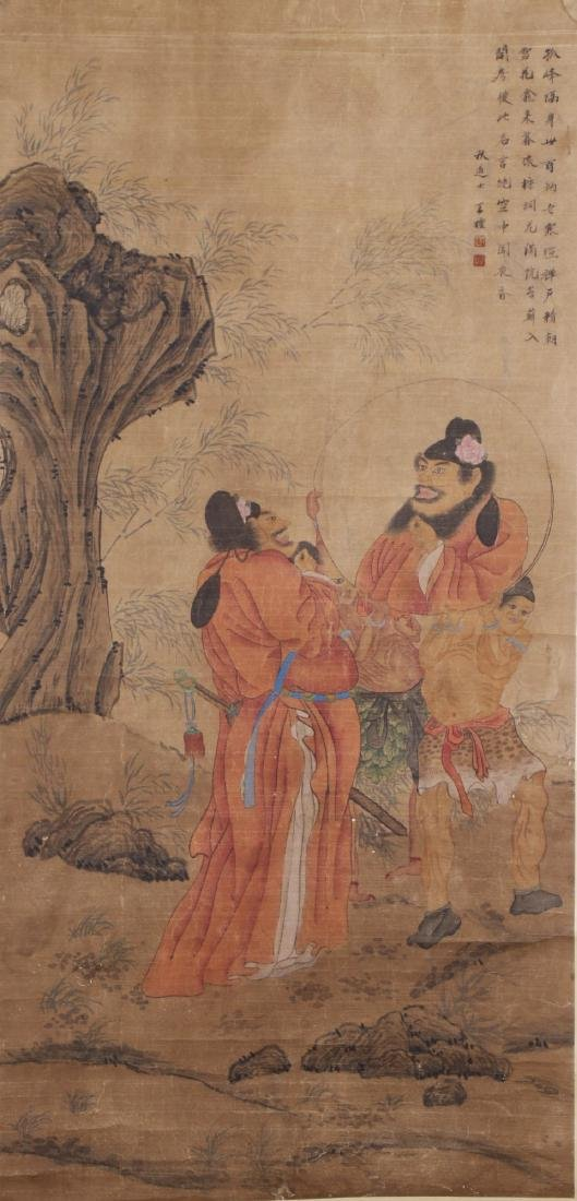 A CHINESE PAPER PAINTING BY WANG, LI