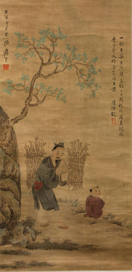 A CHINESE PAPER HANGING PAINTING SCROLL BY CHEN,