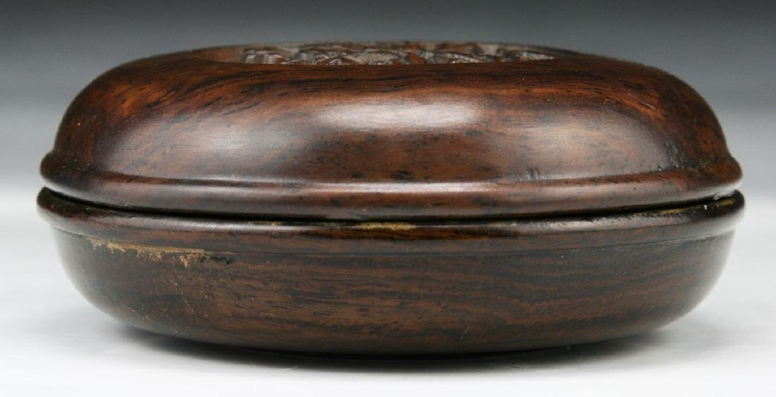 A Chinese Zitan Wood Box With Cover