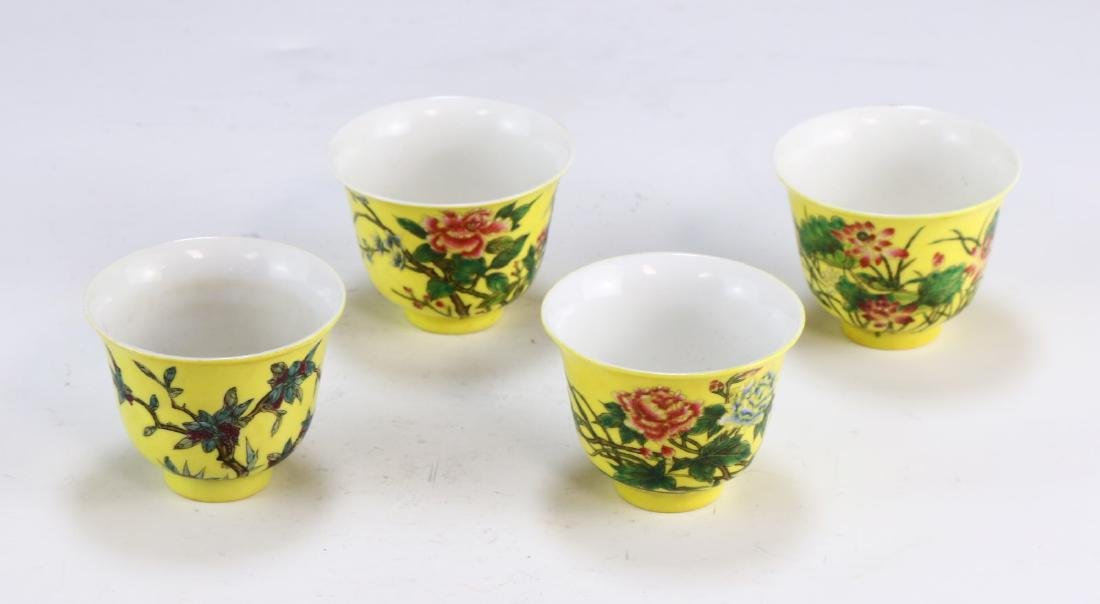FINE FOUR (4) CHINESE YELLOW GLAZED PORCELAIN CUPS