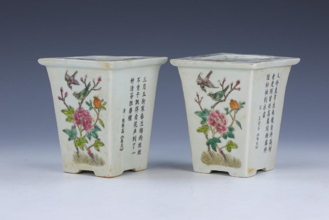 PAIR OF CHINESE FAMILLE ROSE PORCELAIN POTS