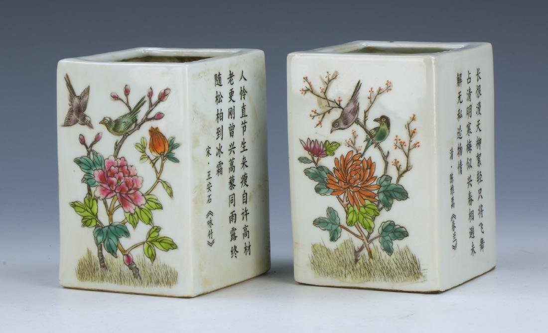 A PAIR OF CHINESE FAMILLE ROSE PORCELAIN SQUARE