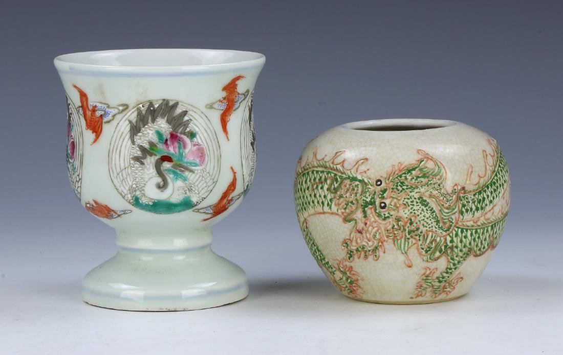 TWO (2) CHINESE FAMILLE ROSE PORCELAIN VASE & WATER