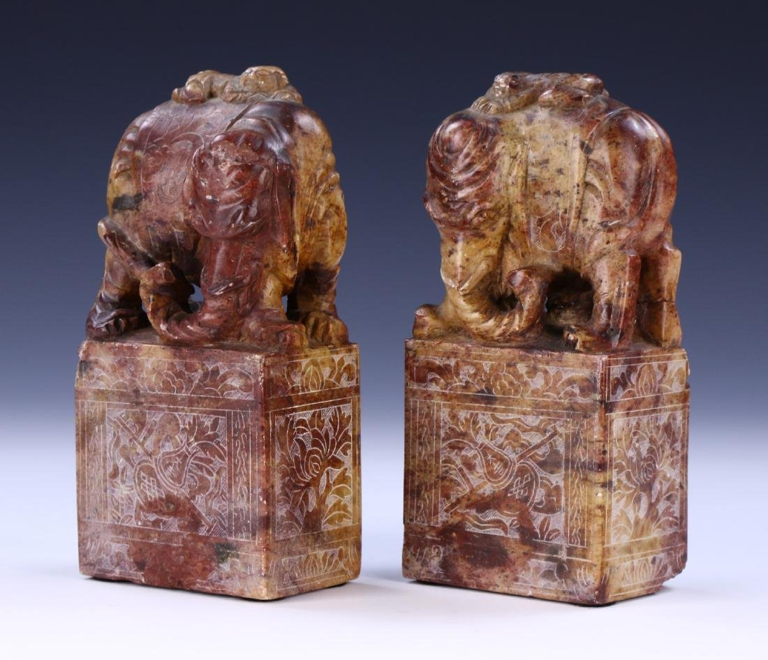 PAIR CHINESE SOAPSTONE CARVED BOOK ENDS