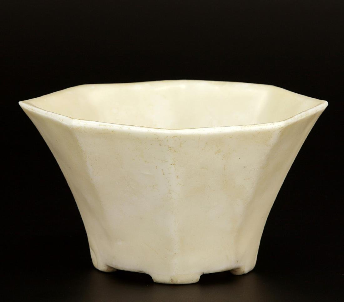 A Chinese Blanc-De-Chine Porcelain Cup