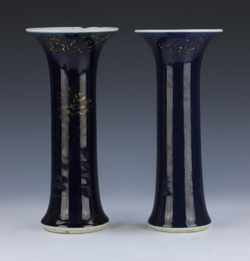 PAIR CHINESE BLUE & GILT GLAZED PORCELAIN VASES