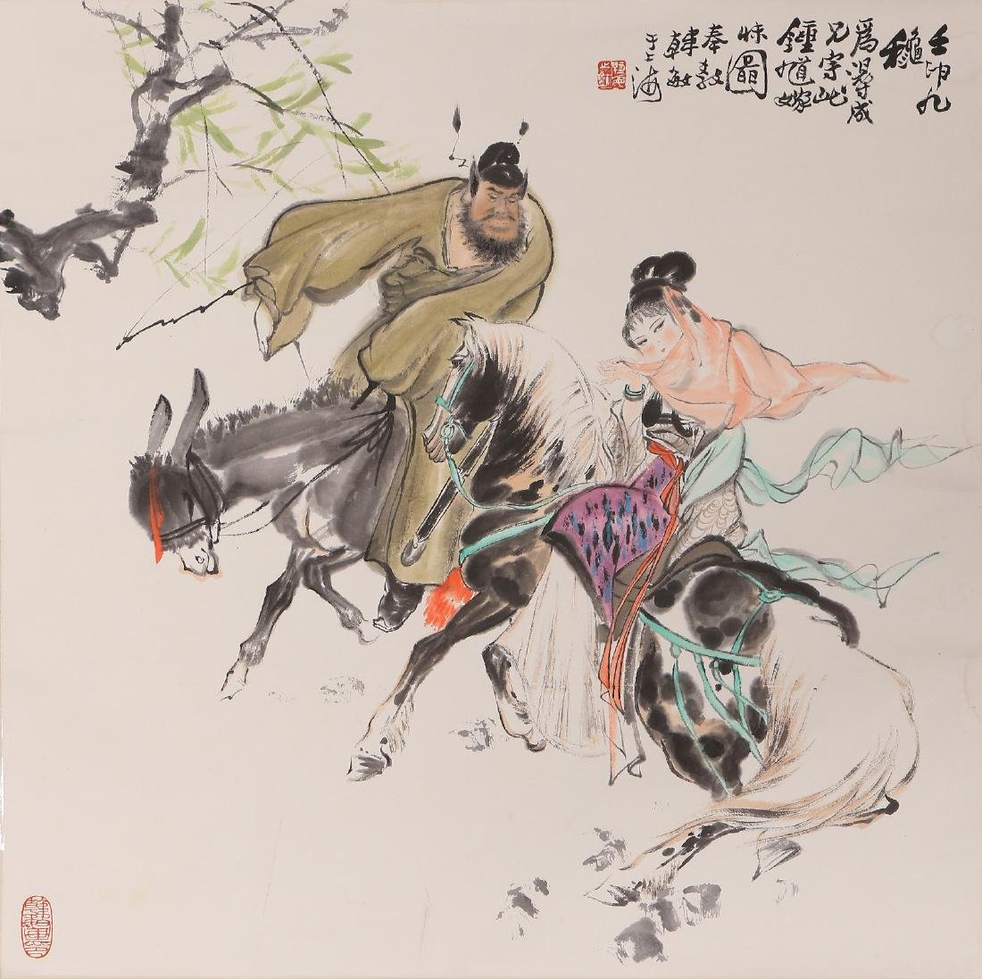 A CHINESE PAPER PAINTING SCROLL BY HAN, MIN