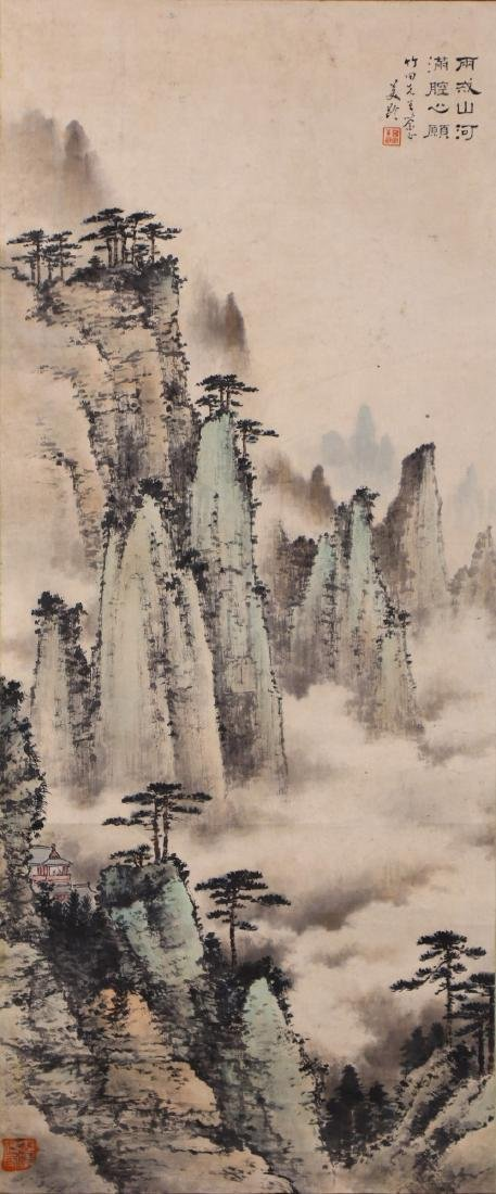 A CHINESE PAPER HANGING PAINTING SCROLL BY SONG,