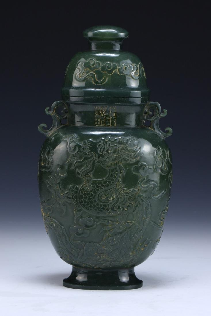 A Chinese HETIAN Celadon Jade Vase With Cover