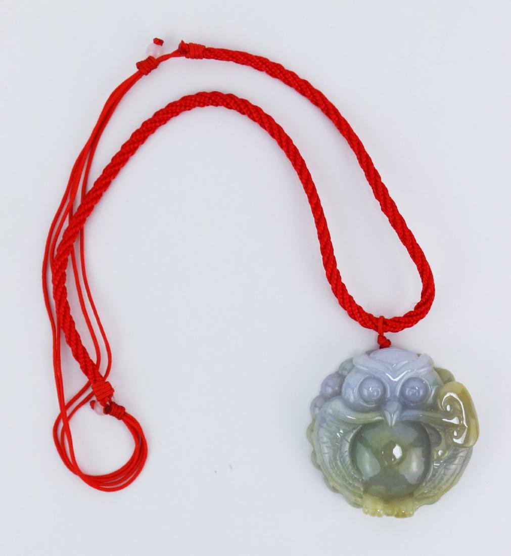 A Jadeite Pendant With GIA Certificate