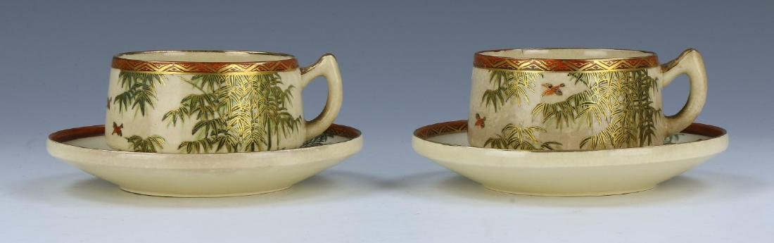 A JAPANESE KUTANI PORCELAIN SET OF FOUR (4) CUPS AND