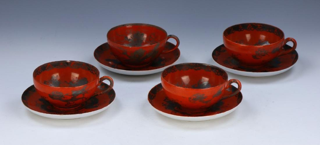 A JAPANESE KUTANI PORCELAIN SET OF EIGHT (8) TEACUPS