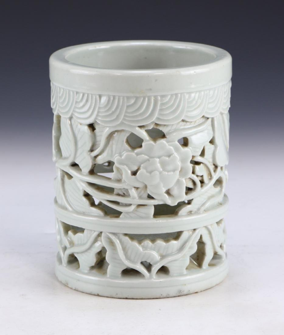 A KOREAN CELADON GLAZED PORCELAIN BRUSHPOT
