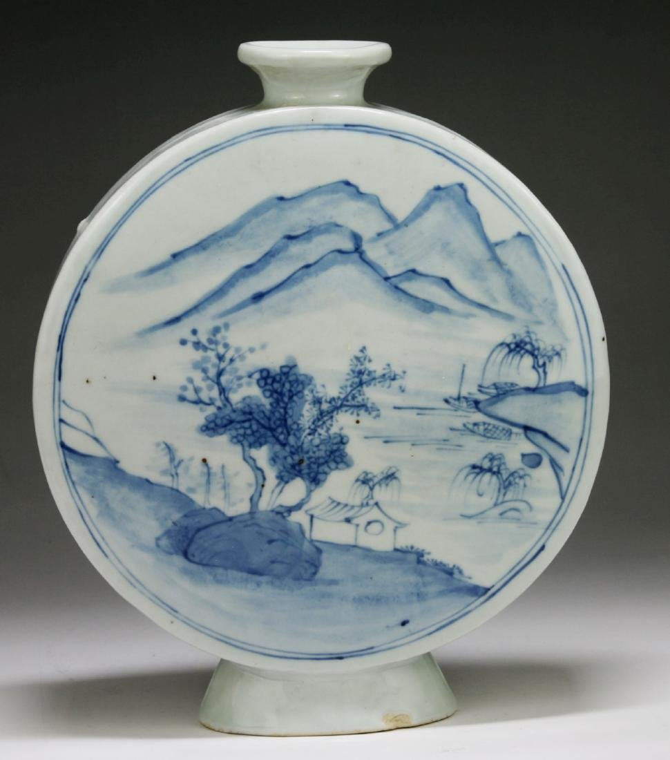 A Chinese Blue & White Porcelain Mook Flask
