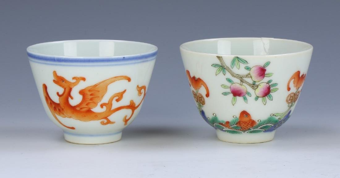 TWO (2) CHINESE FAMILLE ROSE CUPS