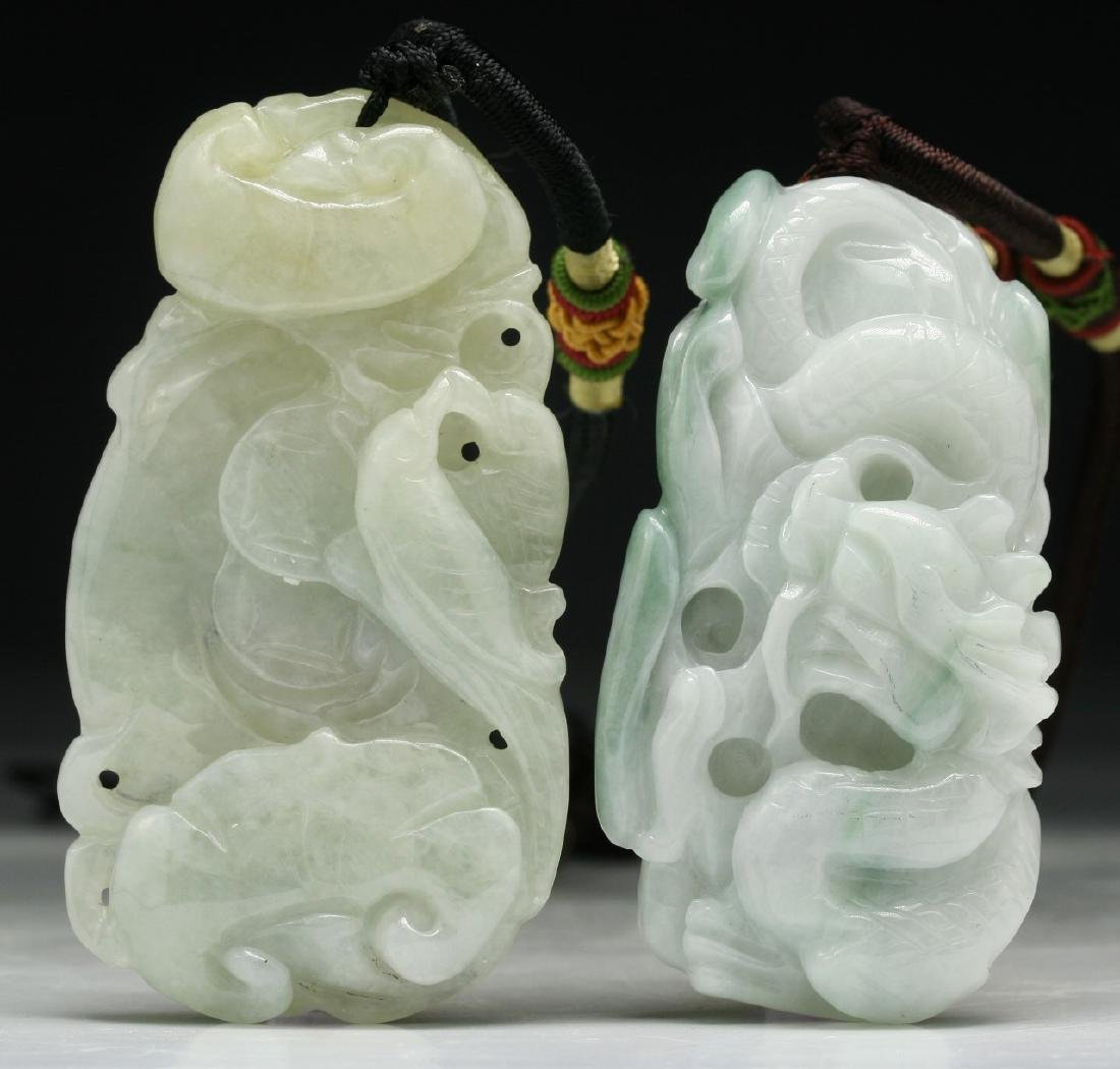 Two (2) Chinese Carved Jadeite Pendants
