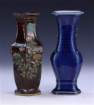 TWO 2 CHINESE PORCELAIN VASES