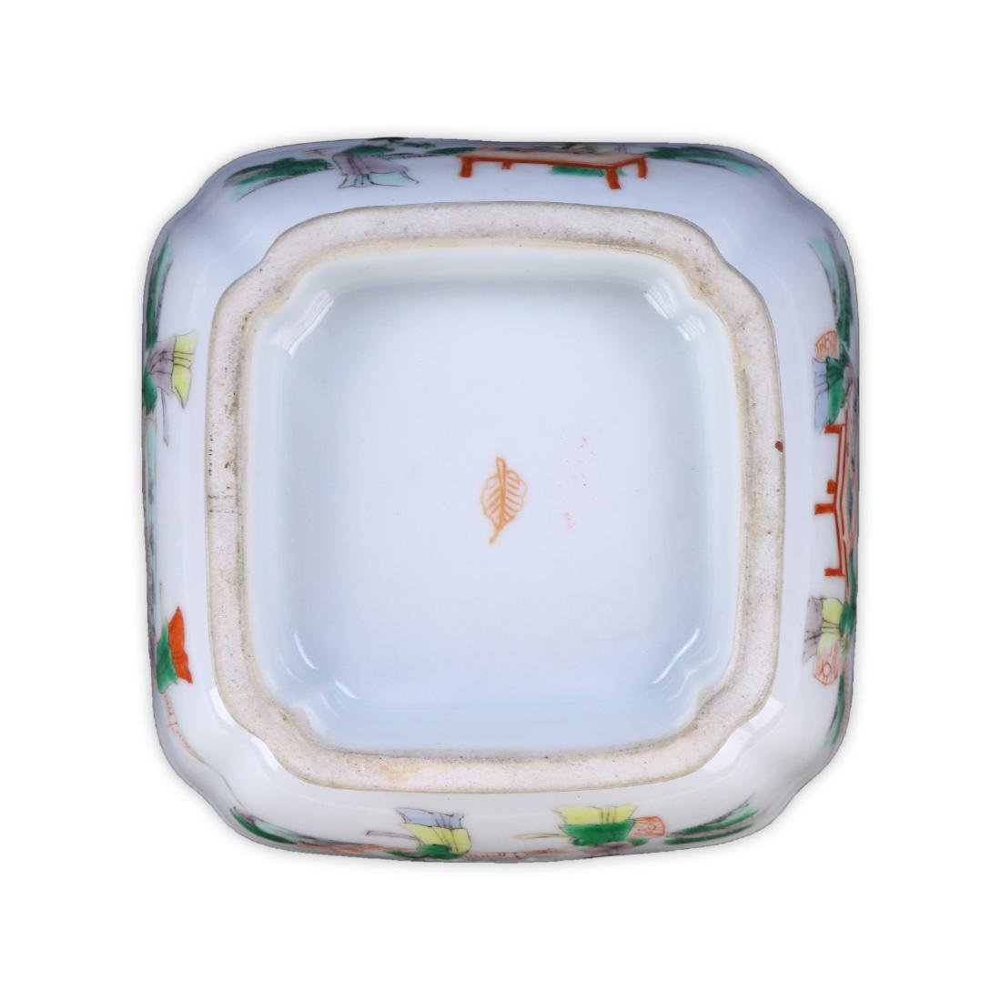 A CHINESE FAMILLE ROSE PORCELAIN BOWL - 4