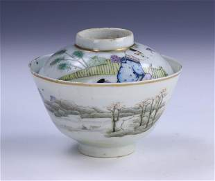 A CHINESE FAMILLE ROSE LIDDED PORCELAIN BOWL