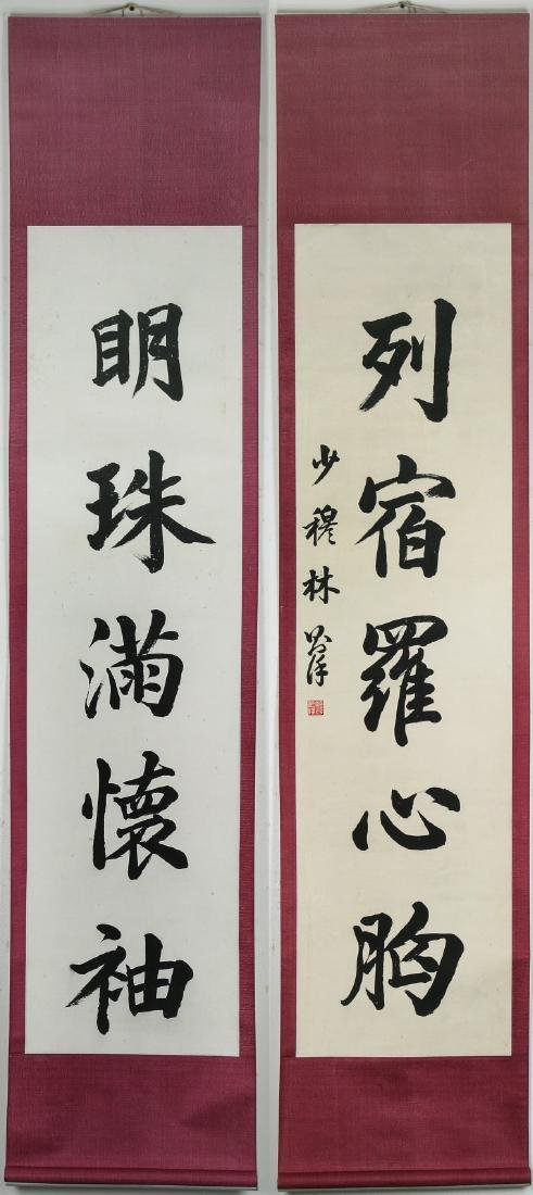 PAIR CHINESE PAPER HANGING PAINTING SCROLLS BY LIN,