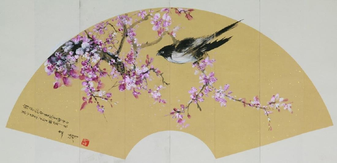 A CHINESE UNMOUNTED PAPER FAN SHAPED PAINTING BY WANG