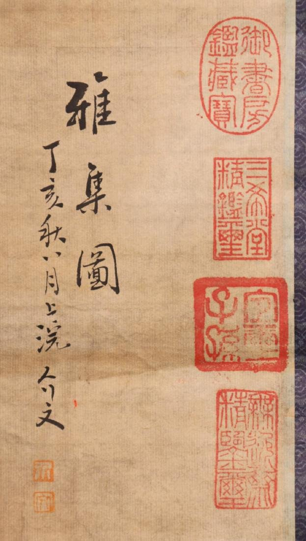 A Chinese Paper Painting Hanging Scroll - 5