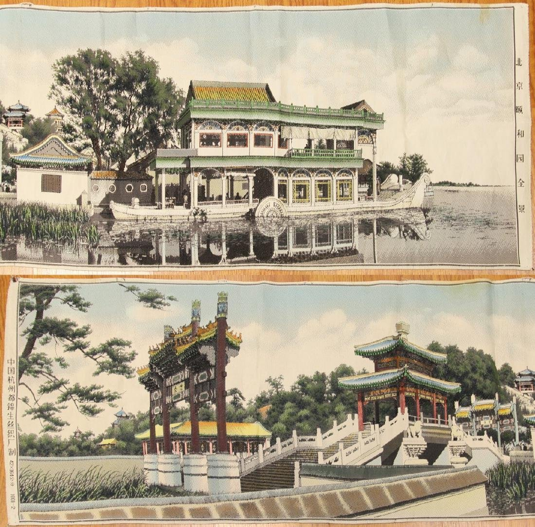 A CHINESE KESI EMBROIDERY PAINTING
