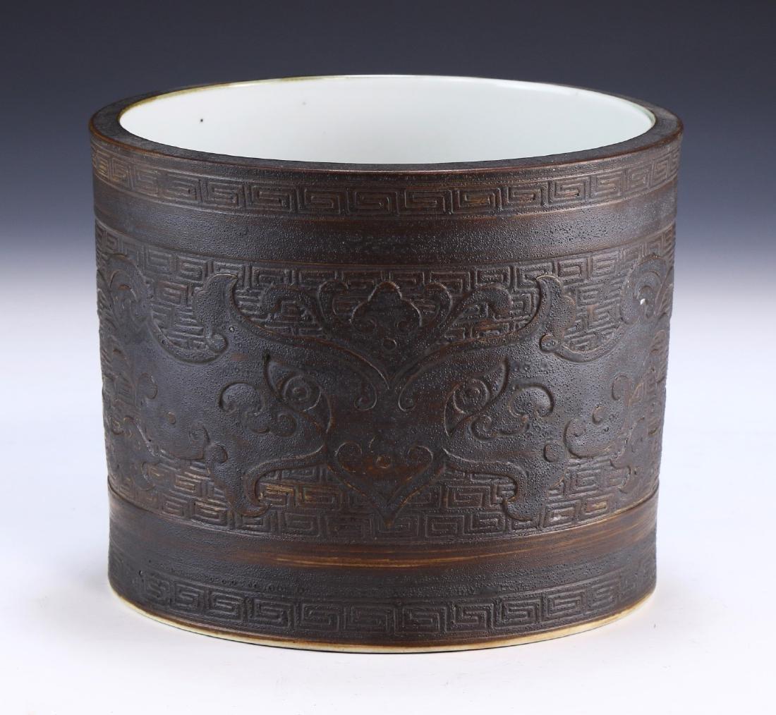 A Chinese Glazed Zisha Brushpot