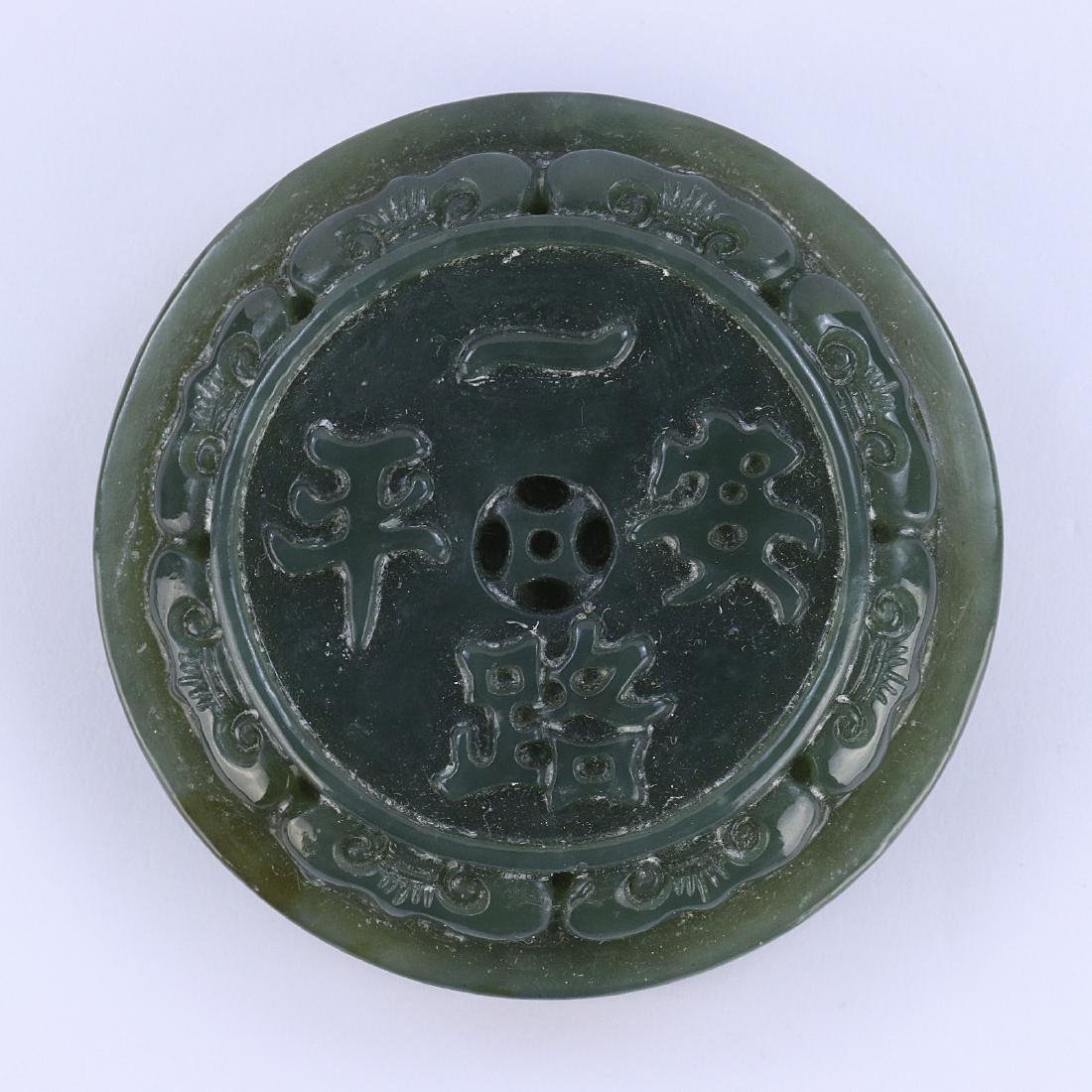 A CHINESE JADE CARVED BUCKLE