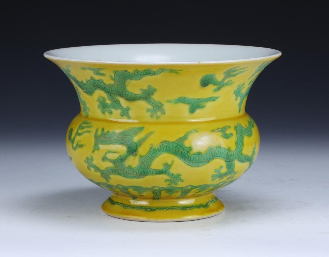 A CHINESE YELLOW & GREEN GLAZED DRAGON VASE