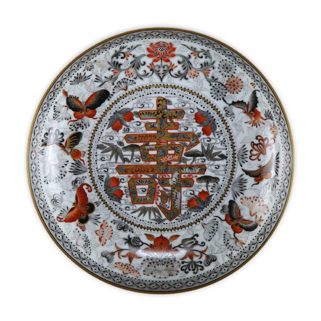 A CHINESE GRISAILLE GLAZED PORCELAIN PLATE