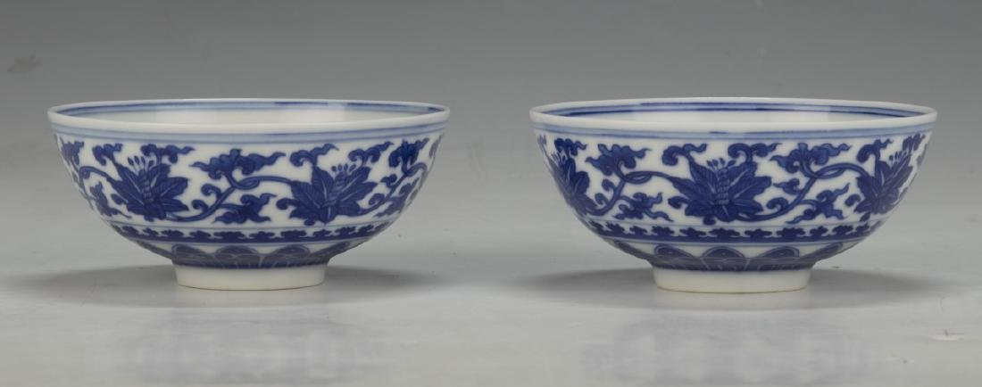 PAIR CHINESE BLUE & WHITE PORCELAIN BOWLS