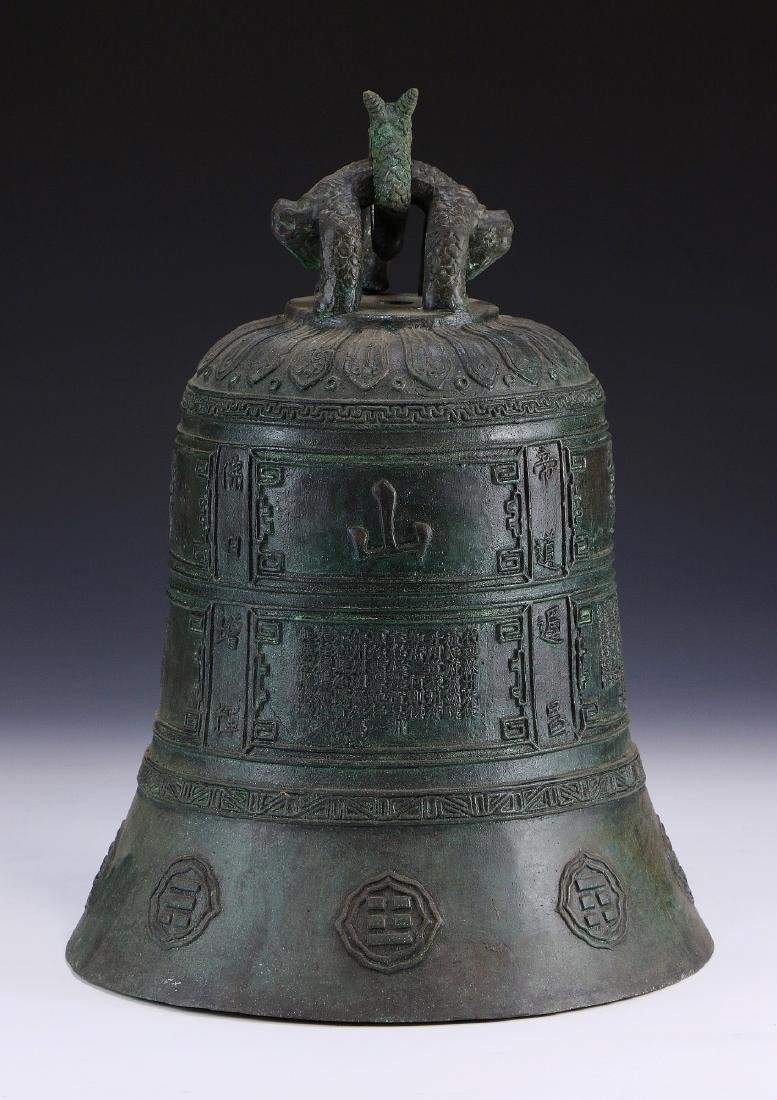 A Chinese Bronze Bell
