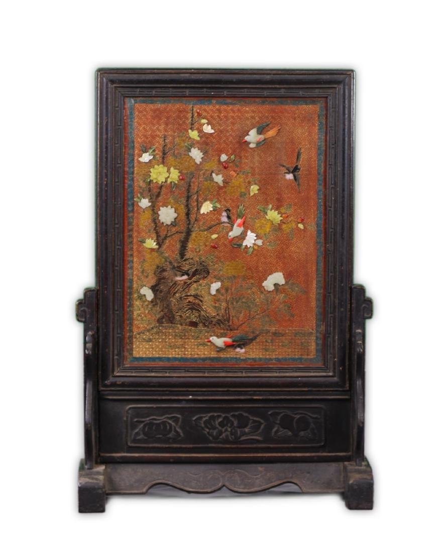 A Chinese Applique Lacquer Table Screen
