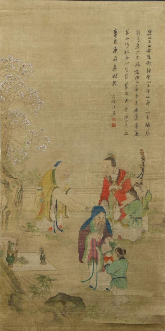 A CHINESE PAPER PAINTING SCROLL BY ZHANG HONG