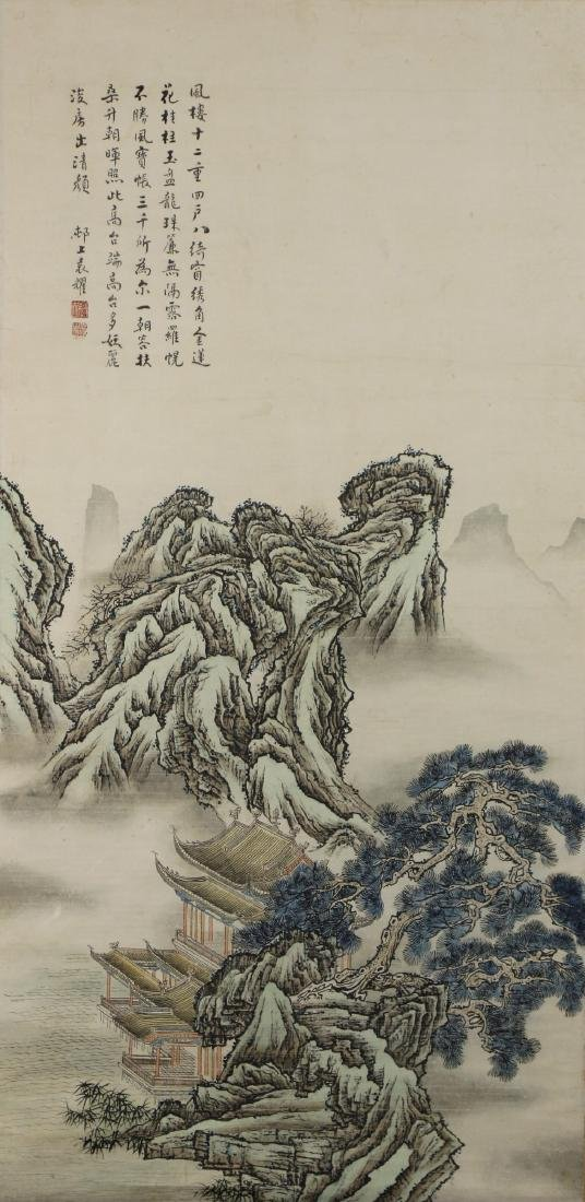 A CHINESE PAPER PAINTING BY YUAN, YAO