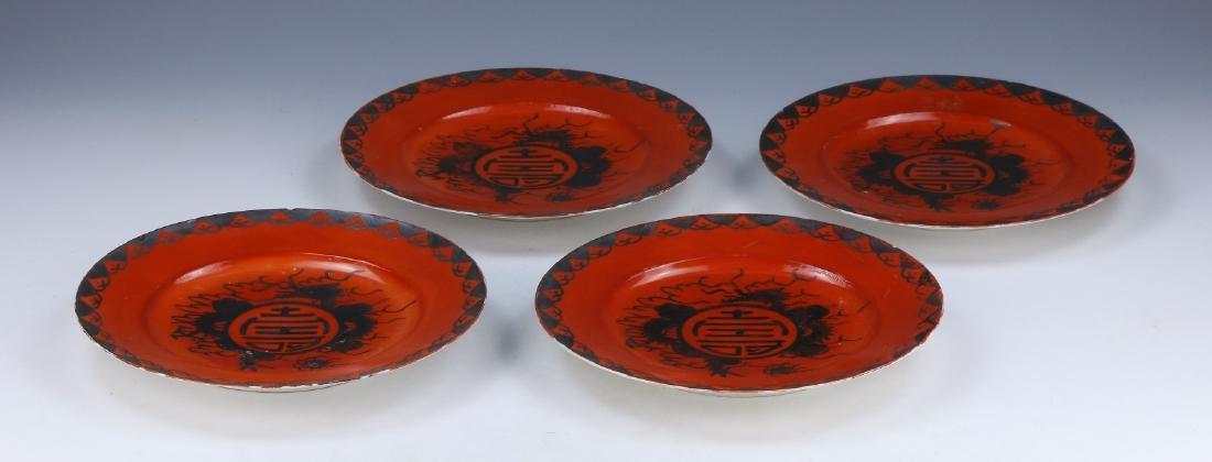 A JAPANESE KUTANI PORCELAIN SET OF FOUR (4) PLATES