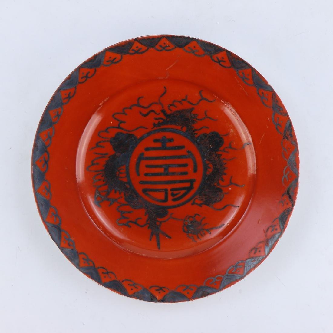 A JAPANESE KUTANI PORCELAIN SET OF FOUR (4) PLATES - 2